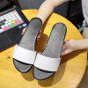 New Fashion Non-Slip Flat-Bottomed Slippers - WHITE