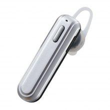 Business Sports Hands-Free Wireless Bluetooth Earphone for iPhone and Android