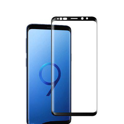 New Protective Steel Film for Samsung Galaxy S9
