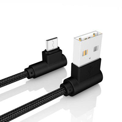 20CM Micro USB Charge 90 Degree CableChargers &amp; Cables<br>20CM Micro USB Charge 90 Degree Cable<br><br>Cable Length (cm): 20<br>Package Contents: 1 x Cable<br>Package size (L x W x H): 6.00 x 5.00 x 1.00 cm / 2.36 x 1.97 x 0.39 inches<br>Package weight: 0.0500 kg<br>Product Size(L x W x H): 5.00 x 20.00 x 2.00 cm / 1.97 x 7.87 x 0.79 inches<br>Product weight: 0.0430 kg<br>Type: Cable