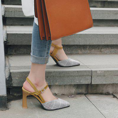 The New Square Thick With Color All-Match High-Heeled SandalsWomens Sandals<br>The New Square Thick With Color All-Match High-Heeled Sandals<br><br>Available Size: 32-43<br>Closure Type: Buckle Strap<br>Gender: For Women<br>Heel Type: Chunky Heel<br>Occasion: Casual<br>Package Content: 1 x Shoes(pair)<br>Pattern Type: Patchwork<br>Sandals Style: Ankle Strap<br>Style: Sexy<br>Upper Material: PU<br>Weight: 0.8320kg