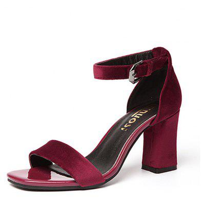 Women's Thick Heel Sandals Solid Color Open Toe Buckled Fashion Sandals
