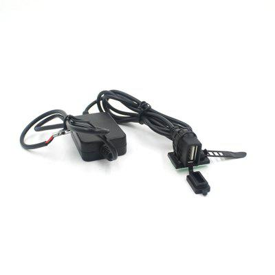 QMP-433 Waterproof USB Charger Buck Adaptateur Alimentation Phone GPS Power Supply Port Socket for Motorcycle