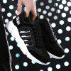 New Men's Lightweight Solid Color Classic Sneakers - NIGHT