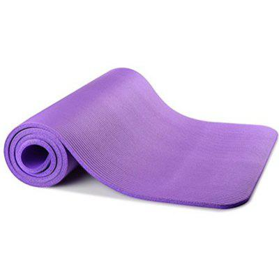 The New Solid Color Yoga Mat