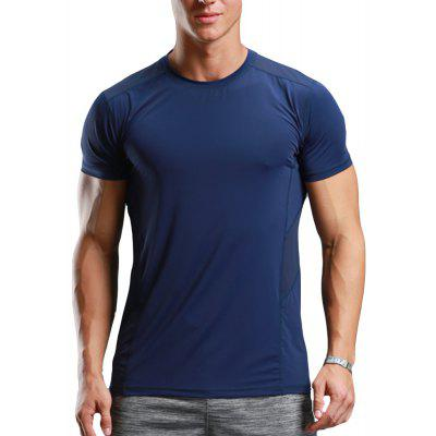 Men'S Sports T Shirt Quick Drying Fashion Solid Color Breathable Elastic T Shirt