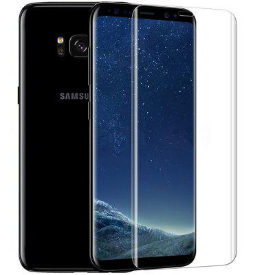Tempered Glass for Samsung Galaxy S9 Plus 3D Arc Edge Full Body Screen Protector premium real tempered glass screen protector for samsung galaxy s5