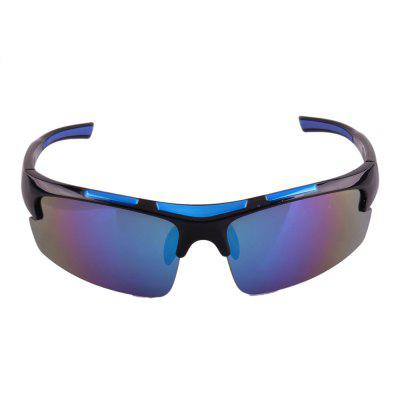 XQ-HD Fashion and Light Outdoor Cycling Glasses Anti UV Anti Wind Sports Sunglasses