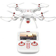 SYMA X8SW RC Drone RTF with FPV Camera / Real-time Transmission / Headless Mode