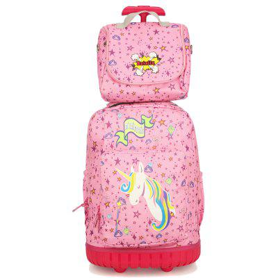 BZIXILU Children's and Students's Travel Multifunctional Pull Bar Package