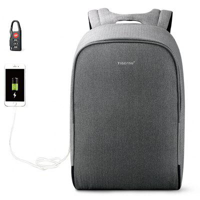 Tigernu Anti-theft 15.6inch USB Laptop Backpack with Rain Cover Casual Men Backpack School Bags for Teenagers