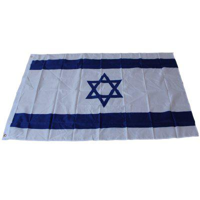 Israel Flag Holiday Home Decoration Indoor Outdoor