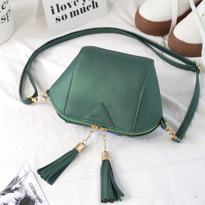 Chain  Messenger Mini Shell Wild Shoulder BagCrossbody Bags<br>Chain  Messenger Mini Shell Wild Shoulder Bag<br><br>Closure Type: Zipper<br>Gender: For Women<br>Handbag Type: Crossbody bag<br>Main Material: PU<br>Occasion: Versatile<br>Package Contents: 1 x Crossbody Bag<br>Package size (L x W x H): 13.00 x 12.00 x 16.00 cm / 5.12 x 4.72 x 6.3 inches<br>Package weight: 0.4100 kg<br>Pattern Type: Solid<br>Product size (L x W x H): 12.00 x 11.00 x 15.00 cm / 4.72 x 4.33 x 5.91 inches<br>Product weight: 0.3100 kg<br>Style: Fashion