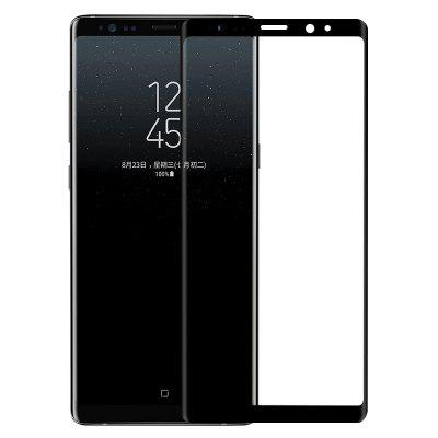 Mr.northjoe 3D Curved Tempered Glass for Samsung Galaxy Note 8  -  Black