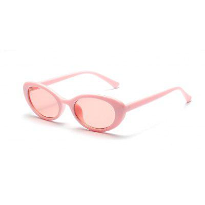 Oval White Frame Sunglasses Female European and American New Glasses Male Fashion
