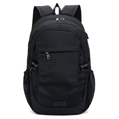Fashion Simple High-Capacity Canvas Travel Male Outdoor Travel Backpack Tide