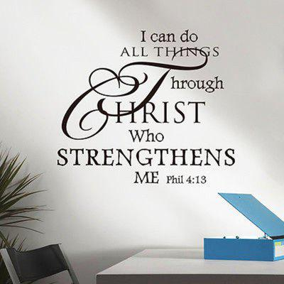 I Can Do All Things Through Christ Who Strengthens Me Vinyl Wall Decal Stickers