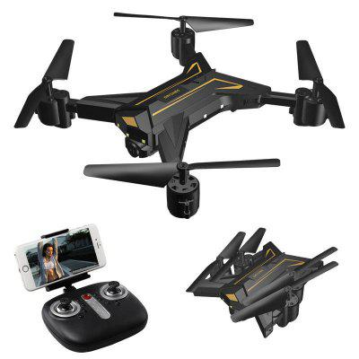 K520 Foldable Drone 30W HD Camera Quadcopter WiFi FPV Live Helicopter Hover