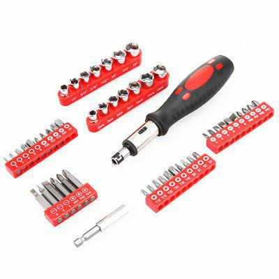 Multifunctional Ratchet Screwdriver Drill Kit 51 + 1 Wholesale Sleeve Set
