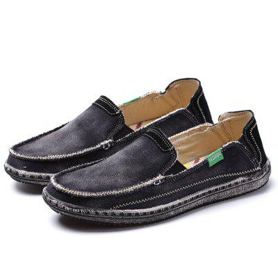 Canvas Men Loafers Summer Slip on Leisure Hiking Casual Beach Sport SneakersFlats &amp; Loafers<br>Canvas Men Loafers Summer Slip on Leisure Hiking Casual Beach Sport Sneakers<br><br>Available Size: 39-46<br>Closure Type: Slip-On<br>Embellishment: None<br>Gender: For Men<br>Outsole Material: Rubber<br>Package Contents: 1?Shoes(pair)<br>Pattern Type: Solid<br>Season: Summer, Spring/Fall, Winter<br>Shoe Width: Medium(B/M)<br>Toe Shape: Round Toe<br>Toe Style: Closed Toe<br>Upper Material: Canvas<br>Weight: 1.2000kg