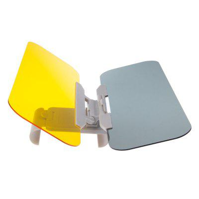 Car Sun Visor Night Vision Anti Glare Windscreen Sunshade HD SunglassOther Car Gadgets<br>Car Sun Visor Night Vision Anti Glare Windscreen Sunshade HD Sunglass<br><br>Material: PP<br>Package Contents: 1 x Car Sun Visor<br>Package size (L x W x H): 33.00 x 17.00 x 6.50 cm / 12.99 x 6.69 x 2.56 inches<br>Package weight: 0.4500 kg<br>Product size (L x W x H): 32.00 x 11.00 x 5.50 cm / 12.6 x 4.33 x 2.17 inches<br>Product weight: 0.3500 kg