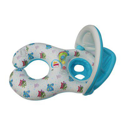 Removable Shading Mother-child Boat Swimming Ring