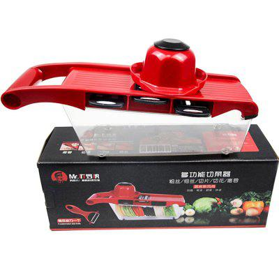 Multi-function Household Cutting Vegetable Cutter