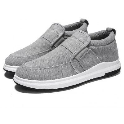 Mens Canvas Casual Shoes SneakersMen's Sneakers<br>Mens Canvas Casual Shoes Sneakers<br><br>Available Size: 39 40 41 42 43 44<br>Closure Type: Slip-On<br>Embellishment: None<br>Gender: For Men<br>Insole Material: Rubber<br>Lining Material: Canvas<br>Occasion: Casual<br>Outsole Material: Rubber<br>Package Contents: 1 x Shoes(pair)<br>Pattern Type: Others<br>Season: Summer, Spring/Fall<br>Shoe Width: Medium(B/M)<br>Toe Shape: Round Toe<br>Toe Style: Closed Toe<br>Upper Material: Canvas<br>Weight: 1.4400kg