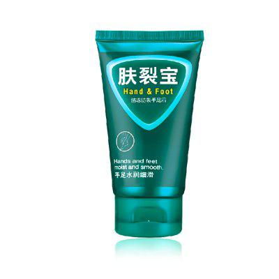 Yalget Hand and Foot Chap Cream