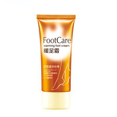 Yalget Ginger Foot Warming Cream