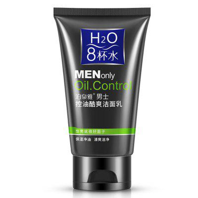 BIOAQUA Men's Oil Control Cleanser 100G