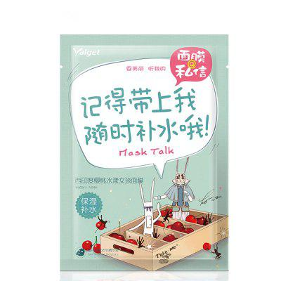 Yalget Cherry Moisturizing Girl Mask