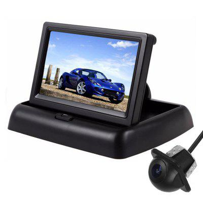 ZIQIAO XSP03 - 001 Car Rear View Reversing Visual Monitor System