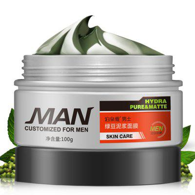 BIOAQUA Men's Mung Bean Mud Mask 100G
