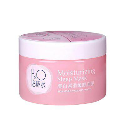 Yalget Moisturizing Sleep Facial Mask