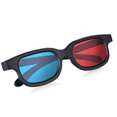 Movie Game Dual Color Cyan Anaglyph Simple Style 3D Glass
