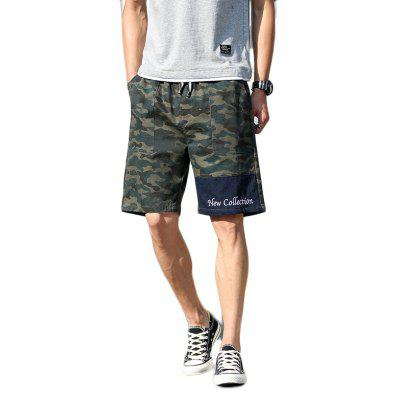 Men's Summer Leisure Sports Shorts