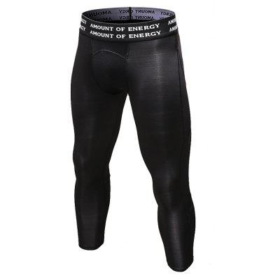 Men Gym Compression Sports Tights Running Quick Dry Fitness Cropped Pants