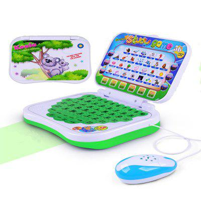 Educational Learning Computer Toy
