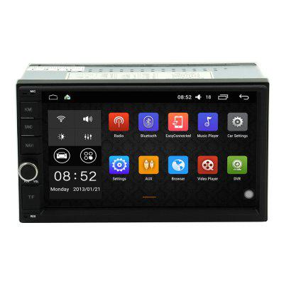 Car 7-inch Android 6.0 General Player 7010BA
