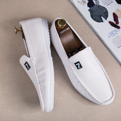 Mens Korean Style Casual Breathable Light Loafers ShoesFlats &amp; Loafers<br>Mens Korean Style Casual Breathable Light Loafers Shoes<br><br>Available Size: 39.40.41.42.43.44<br>Closure Type: Slip-On<br>Embellishment: Appliques<br>Gender: For Men<br>Outsole Material: Rubber<br>Package Contents: 1?shoes(pair)<br>Pattern Type: Others<br>Season: Summer, Spring/Fall<br>Toe Shape: Pointed Toe<br>Toe Style: Closed Toe<br>Upper Material: PU<br>Weight: 1.2000kg