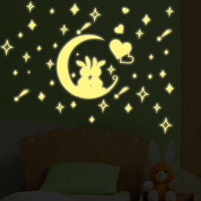 Removable Cute Children Bedroom Moon Rabbit Cartoon Fluorescent Wall Sticker horse in the sunset window view removable wall sticker