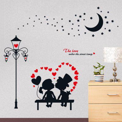 1PC Removable Children Room Kindergarten Cartoon Lovers Wall Sticker Decoration horse in the sunset window view removable wall sticker