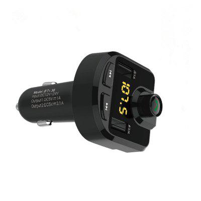 Car MP3 Bluetooth Music PlayerFM Transmitters &amp; Players<br>Car MP3 Bluetooth Music Player<br><br>Color: Black<br>Interface: USB 2.0, TF Card Slot<br>Language: English<br>Micro SD/TF Card Expansion (Max.): 32GB<br>Package Contents: 1  x  Car MP3 Music Player,  1  x  English Instruction<br>Package size (L x W x H): 7.70 x 5.30 x 10.80 cm / 3.03 x 2.09 x 4.25 inches<br>Package weight: 0.0640 kg<br>Product size (L x W x H): 5.10 x 4.50 x 8.20 cm / 2.01 x 1.77 x 3.23 inches<br>Product weight: 0.0300 kg<br>U-Disk Expansion (Max.): 32GB<br>Working Tempreture (Deg.): No higher than 60 degrees Celsius