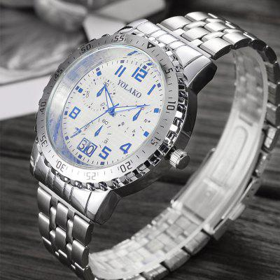 Fashion Mens Large Dial Quartz Stainless Steel Dress WatchMens Watches<br>Fashion Mens Large Dial Quartz Stainless Steel Dress Watch<br><br>Band material: Stainless Steel<br>Band size: 24x2cm<br>Case material: Stainless Steel<br>Clasp type: Sheet folding clasp<br>Dial size: 4x4x1.2cm<br>Display type: Analog<br>Movement type: Quartz watch<br>Package Contents: 1 x Watch,1 x Box<br>Package size (L x W x H): 8.00 x 8.00 x 8.00 cm / 3.15 x 3.15 x 3.15 inches<br>Package weight: 0.0800 kg<br>Product size (L x W x H): 24.00 x 4.00 x 1.20 cm / 9.45 x 1.57 x 0.47 inches<br>Product weight: 0.0500 kg<br>Shape of the dial: Round<br>Watch mirror: Mineral glass<br>Watch style: Fashion<br>Watches categories: Men<br>Water resistance: 10 meters