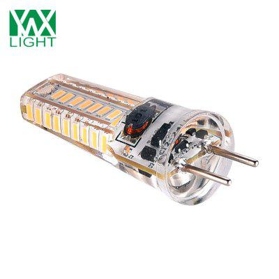 10PCS YWXLight GY6.35 36-LED Warm White Silicone Lamp AC DC 12 - 24VCorn Bulbs<br>10PCS YWXLight GY6.35 36-LED Warm White Silicone Lamp AC DC 12 - 24V<br><br>Angle: 360 Degrees<br>Available Light Color: Warm White<br>Brand: YWXLight<br>CCT/Wavelength: 2700-3200K<br>Emitter Types: SMD 3014<br>Features: Low Power Consumption, Long Life Expectancy, Energy Saving, Instant Full Light<br>Function: Home Lighting, Studio and Exhibition Lighting<br>Holder: GY6.35<br>Lifespan: &gt;30000 Hours<br>Luminous Flux: 300-400 LM<br>Output Power: 4W<br>Package Contents: 10 ? YWXLight GY6.35 Silicone Lamp<br>Sheathing Material: PC<br>Total Emitters: 36 LED<br>Type: Bi-pin Bulb<br>Voltage (V): AC 12-24V,DC 12-14V<br>Wattage Range: ?5W