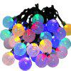 YWXLight 30LED Solar Waterproof RGB Outdoor String Lights for Outdoor Patio Lights - RGB