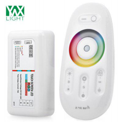 YWXLight RGB Controller Dimmers 2.4G Wireless RF Touch Screens for LED Light Strip DC 12 - 24V