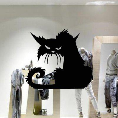 YEDUO 42 x 37cm Halloween Black Cat Window Wall Larger Sticker Decoration
