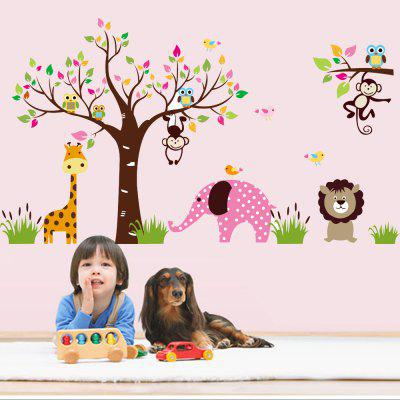 Cartoon Elephant Monkey Lion Wall Sticker for Kids Rooms